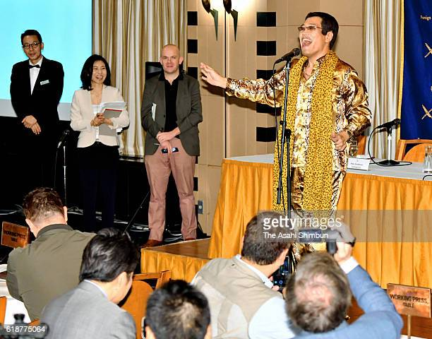 Comedian PIKOTARO performs during a press conference at the Foregin Correspondents' Club in Japan on October 28 2016 in Tokyo Japan