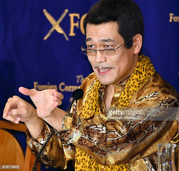 Comedian PIKOTARO speaks during a press conference at the Foregin Correspondents' Club in Japan on October 28 2016 in Tokyo Japan