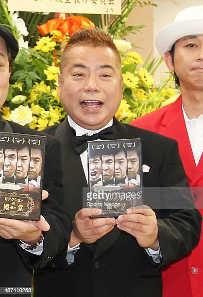 Comedian Tetsuro Degawa attends DVD release event at Tower Records Shinjuku on August 26 2010 in Tokyo Japan