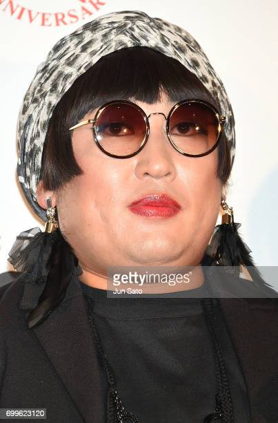 Comedian Yoko Fuchigami attends the Flag Shop 10th Anniversary Party at the Royal Garden Cafe Aoyama on June 22 2017 in Tokyo Japan