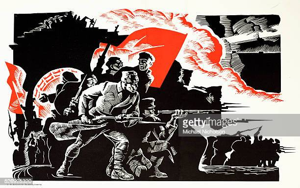 Commemorative poster from the USSR depicting the 60th anniversary of the October revolution The communists are storming the old world of exploitation...