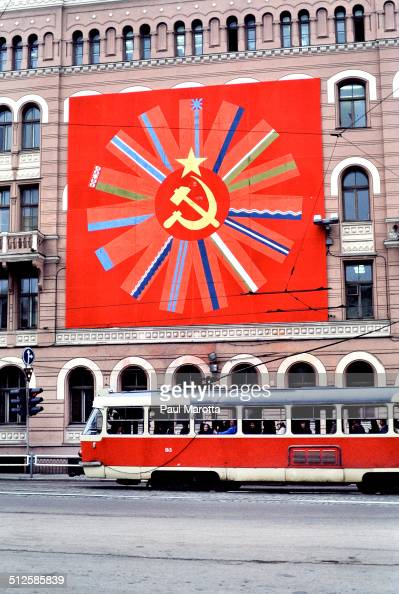 Communist Era Moscow Trolley
