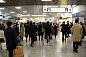 Commuters at Railway rush hour.