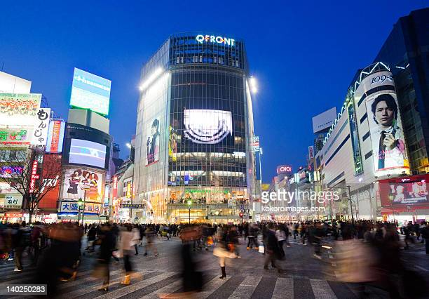 Commuters blurred on Shibuya Crossing