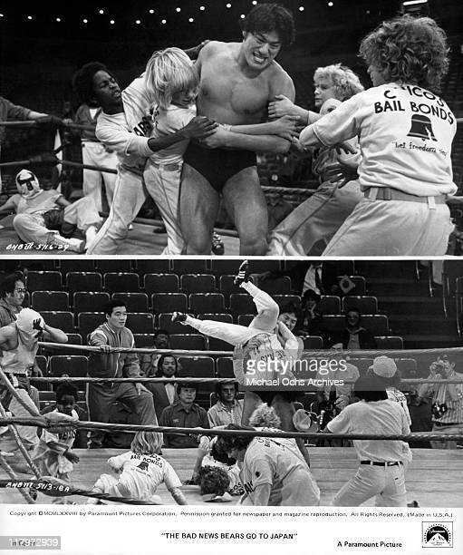 Composite Erin Blunt David Stambaugh Brett Marx and Matthew Anton attacking bare chested Japanese wrestler Antonio Inoki Antonio Inoki lifting actor...
