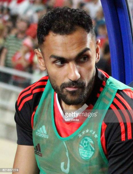 Confederation of African Football World Cup Fifa Russia 2018 Qualifier / 'nEgypt National Team Preview Set 'nAhmed Eissa Elmohamady Abdel Fattah