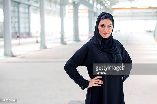 Confident Emirati Businesswoman