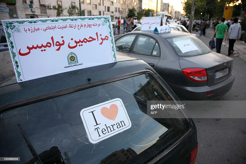 S EDITORIAL CONTENT, DATE AND LOCATION WHICH CANNOT BE INDEPENDENTLY VERIFIED == Confiscated cars of Iranian drivers are pictured on May 22, 2010 in Tehran