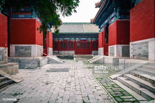 Confucius Temple in Beijing, China