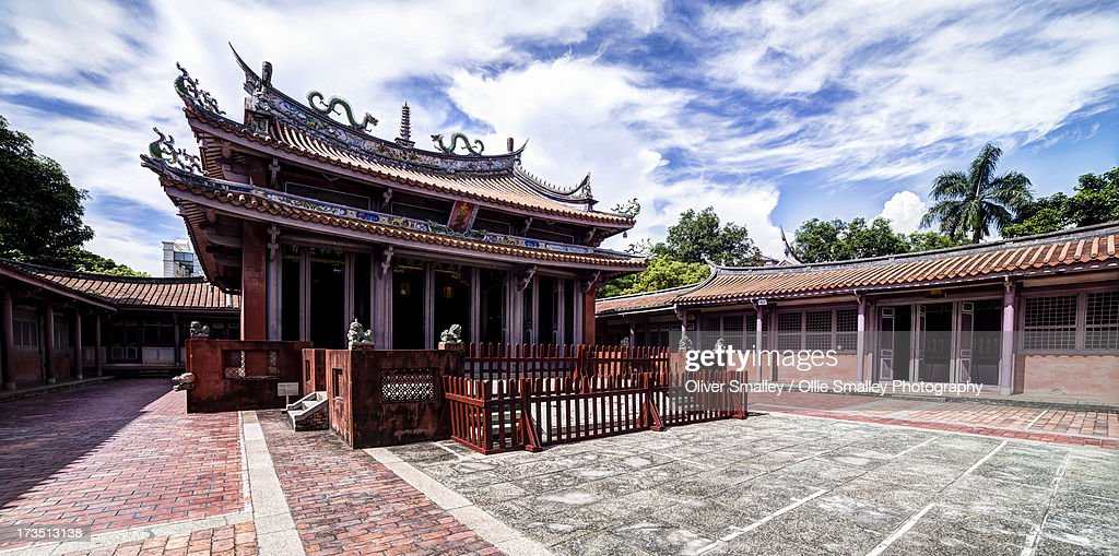 Confucius Temple - Tainan City, Taiwan.