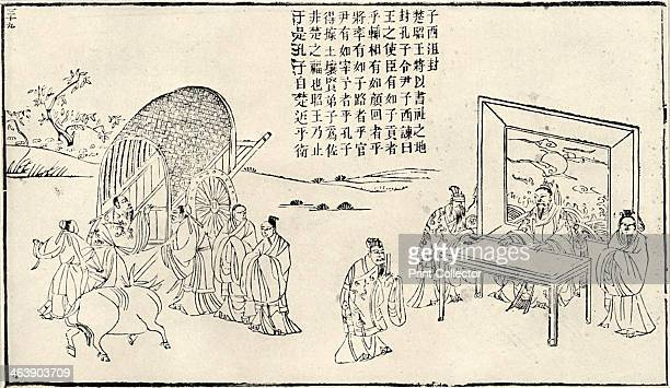 Confucius visiting court 19th century After an inscription with illustration relating to the visit to court of Confucius the Chinese philospher...