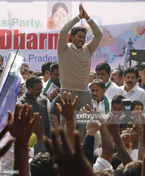 Congress Chief Jagan Mohan Reddy with his supporters during their protest against the bifurcation of Andhra Pradesh to create Telengana at Jantar...