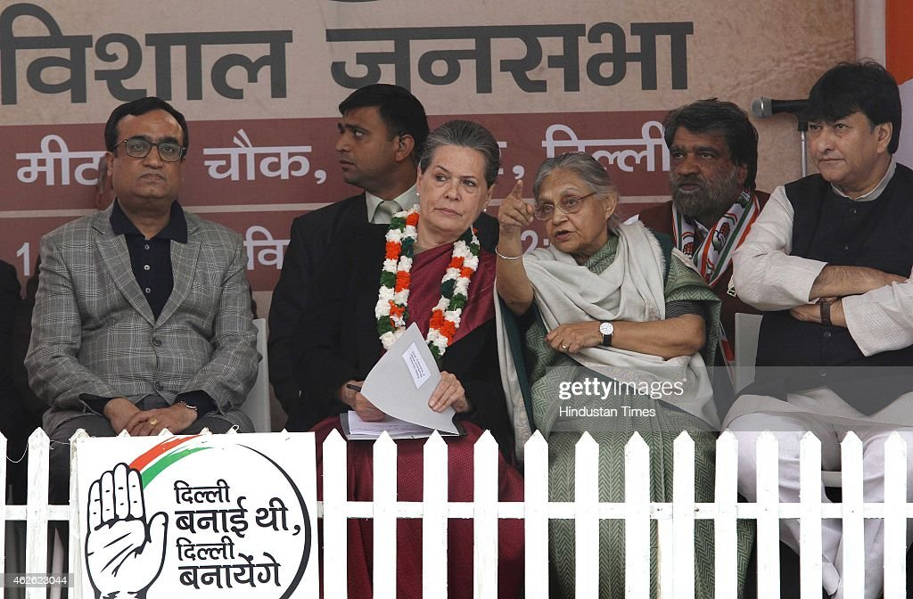 Congress President Sonia Gandhi Addresses An Election Rally In Delhi