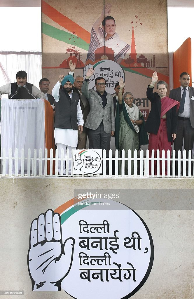 Congress President <a gi-track='captionPersonalityLinkClicked' href=/galleries/search?phrase=Sonia+Gandhi&family=editorial&specificpeople=2287581 ng-click='$event.stopPropagation()'>Sonia Gandhi</a> along with party leaders Ajay Maken, Arvinder Singh Lovely and <a gi-track='captionPersonalityLinkClicked' href=/galleries/search?phrase=Sheila+Dikshit&family=editorial&specificpeople=728110 ng-click='$event.stopPropagation()'>Sheila Dikshit</a> during an election rally at Meethapur near Badarpur on February 1, 2015 in New Delhi, India. <a gi-track='captionPersonalityLinkClicked' href=/galleries/search?phrase=Sonia+Gandhi&family=editorial&specificpeople=2287581 ng-click='$event.stopPropagation()'>Sonia Gandhi</a> slammed Prime Minister Narendra Modi and AAP chief Arvind Kejriwal, saying one was a 'pracharak' and the other a 'dharnebaaj'. She accused the Modi government of 'weakening' the schemes initiated by the previous UPA dispensation.