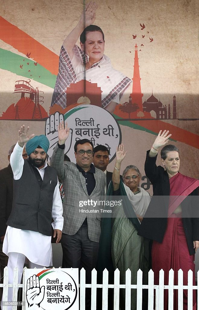 Congress President Sonia Gandhi along with party leaders Ajay Maken, Arvinder Singh Lovely and Sheila Dikshit during an election rally at Meethapur near Badarpur on February 1, 2015 in New Delhi, India. Sonia Gandhi slammed Prime Minister Narendra Modi and AAP chief Arvind Kejriwal, saying one was a 'pracharak' and the other a 'dharnebaaj'. She accused the Modi government of 'weakening' the schemes initiated by the previous UPA dispensation.