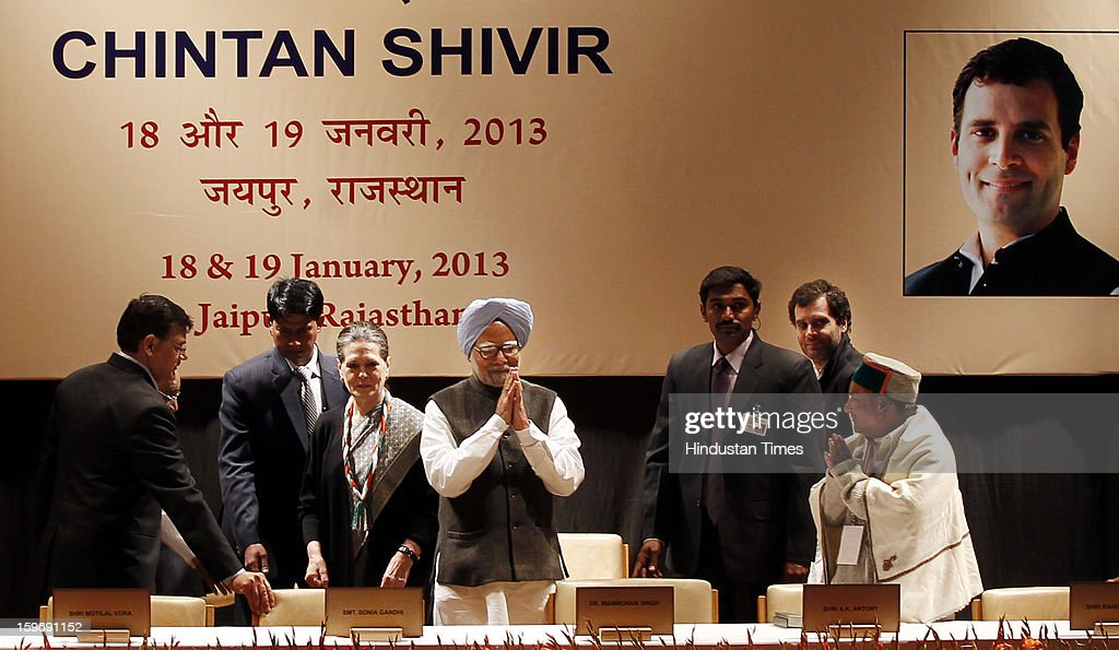 Congress President Sonia Gandhi, Prime Minister Manmohan Singh, Congress leader Rahul Gandhi and Defence Minister A K Antony during the Chintan Shivir at Birla Auditorium, Jaipur on January 18, 2013 in Rajasthan, India. The Congress' brain-storming session began in Jaipur today and the focus is on the 2014 elections and Rahul Gandhi's role in leading the party in the battle. The ruling party hopes to emerge from the two-day-long session armed with strategy on, among other things, how to reconnect with an angry urban middle class.