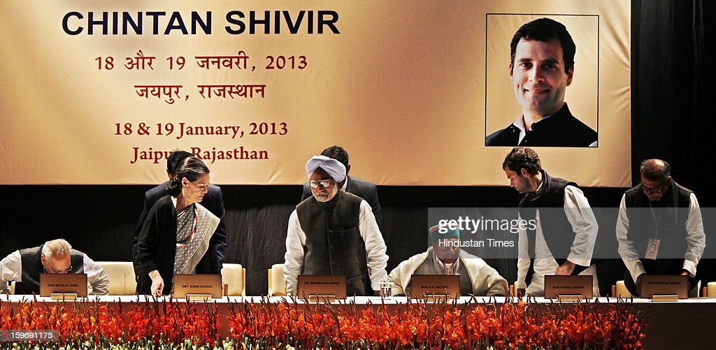 Congress President Sonia Gandhi, Prime Minister Manmohan Singh, Congress leader Rahul Gandhi, Digvijay Singh and Defence Minister A K Antony leave after the inaugural speech during the Chintan Shivir at Birla Auditorium, Jaipur on January 18, 2013 in Rajasthan, India. The Congress' brain-storming session began in Jaipur today and the focus is on the 2014 elections and Rahul Gandhi's role in leading the party in the battle. The ruling party hopes to emerge from the two-day-long session armed with strategy on, among other things, how to reconnect with an angry urban middle class.