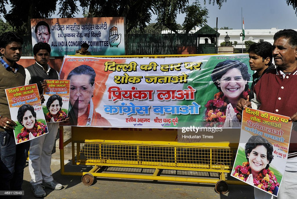 Despair Engulfs Congress After Defeat In Delhi Assembly Elections