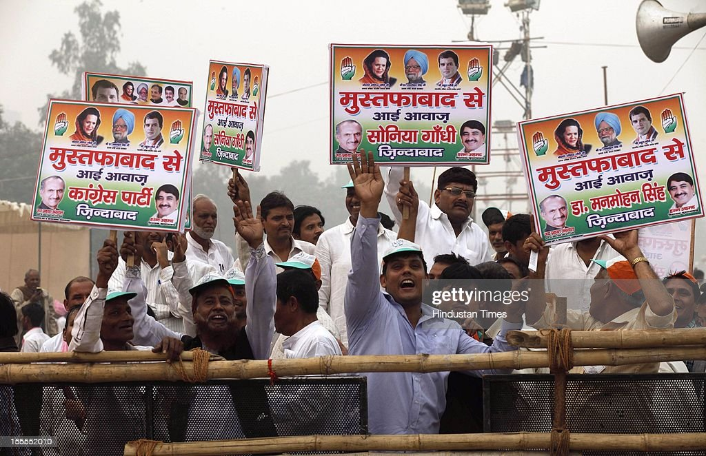 Congress Supporters gather at the party's Maharally at Ramlila Maidan on November 04, 2012 in New Delhi, India. The rally is expected to set the agenda for the party's one-day brainstorming session at Surajkund on November 9 in which it plans to discuss the current political and economic situation.
