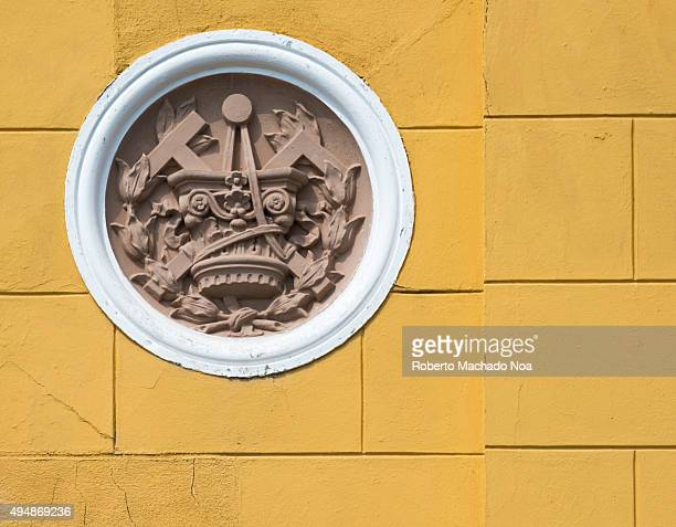Conrado Benitez Cinema theater in Plaza San Francisco Sancti Spiritus Cuba Abstract design made on the facade of the building The theater is named...