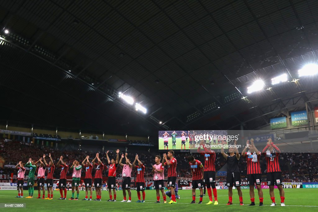 http://media.gettyimages.com/photos/consadole-sapporo-players-applaud-supporters-after-their-21-victory-picture-id844612866