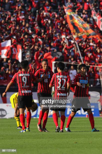 Consadole Sapporo players celebrate their 30 victory in the JLeague J1 match between Consadole Sapporo and Kashiwa Reysol at Sapporo Atsubetsu...