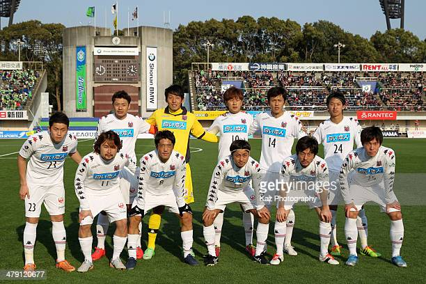 Consadole Sapporo players line up for the team photos prior to the JLeague second division match between Shonan Bellmare and Consadole Sapporo at...