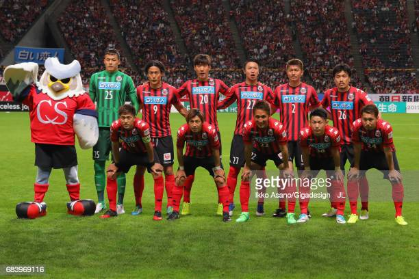 Consadole Sapporo players line up for the team photos prior to the JLeague J1 match between Consadole Sapporo and Gamba Osaka at Sapporo Dome on May...