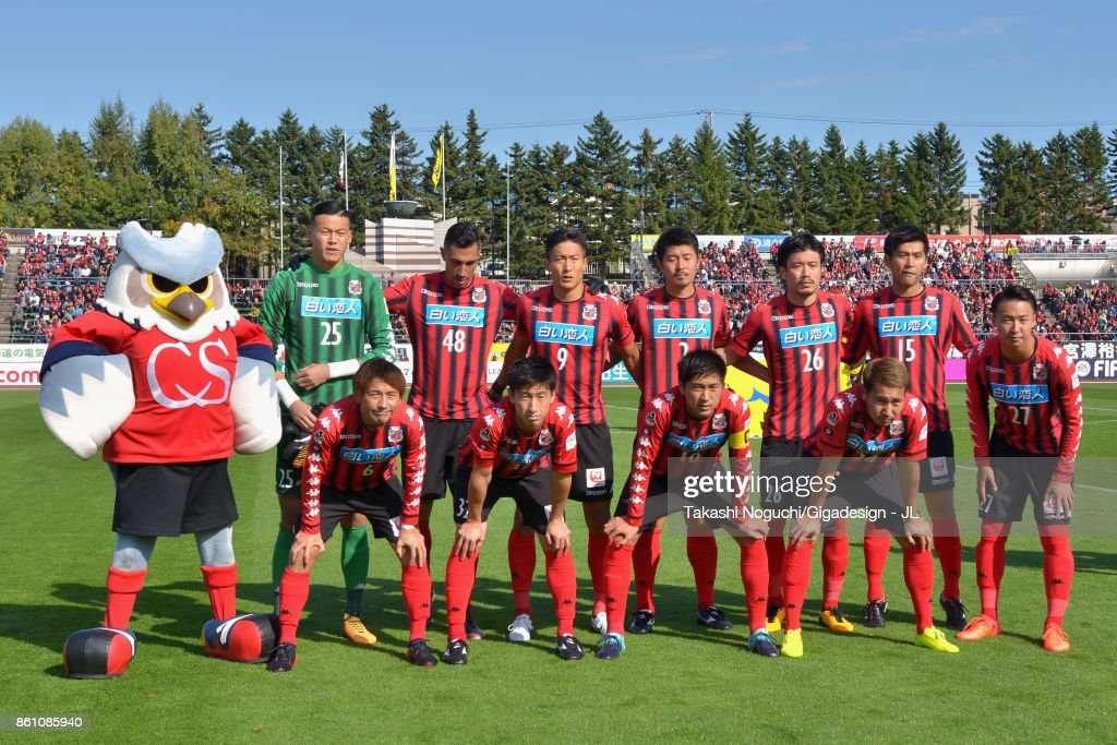 http://media.gettyimages.com/photos/consadole-sapporo-players-line-up-for-the-team-photos-prior-to-the-picture-id861085940
