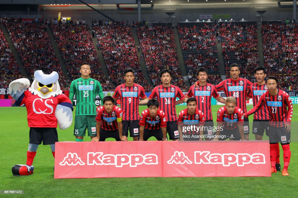 http://media.gettyimages.com/photos/consadole-sapporo-players-line-up-for-the-team-photos-prior-to-the-picture-id867687422