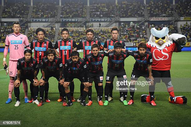 Consadole Sapporo players pose for photograph prior to the JLeague second division match between JEF United Chiba and Consadole Sapporo at Fukuda...