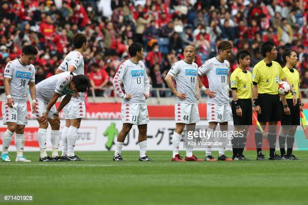 Consadole Sapporo players show dejection after their 23 defeat in the JLeague J1 match between Urawa Red Diamonds and Consadole Sapporo at Saitama...