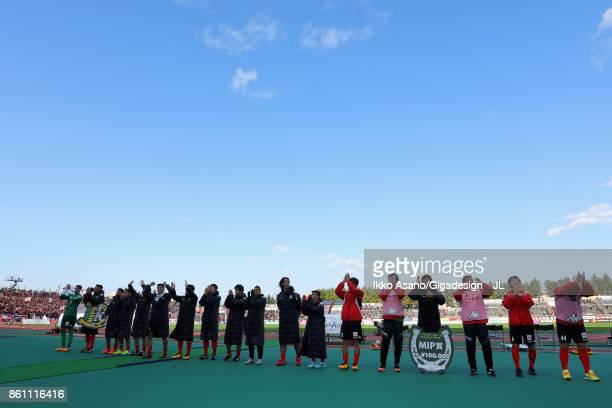 Consadole Sapporo plyaers applaud supporters after their 30 victory in during the JLeague J1 match between Consadole Sapporo and Kashiwa Reysol at...