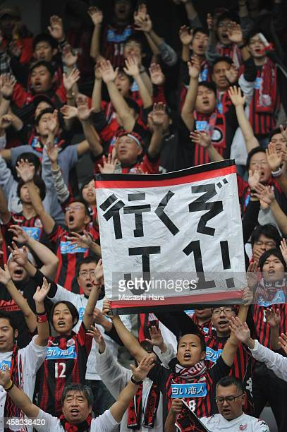 Consadole Sapporo supporter holds a message during the JLeague second division match between Tokyo Verdy and Consadole Sapporo at Ajinomoto Stadium...