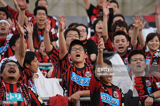 Consadole Sapporo supporters cheer before the JLeague second division match between Tochigi SC and Consadole Sapporo at Tochigi Green Stadium on...