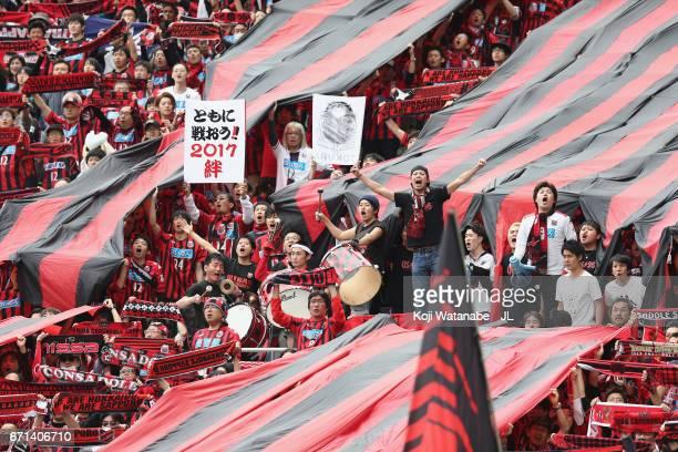 Consadole Sapporo supporters cheer prior to the JLeague J1 match between Urawa Red Diamonds and Consadole Sapporo at Saitama Stadium on April 22 2017...