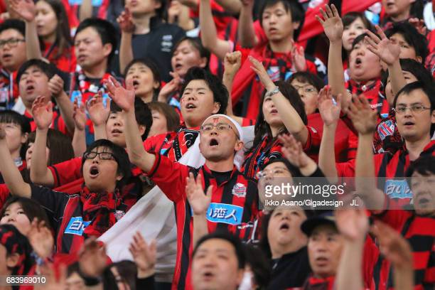 Consadole Sapporo supporters cheer prior to the JLeague J1 match between Consadole Sapporo and Gamba Osaka at Sapporo Dome on May 14 2017 in Sapporo...