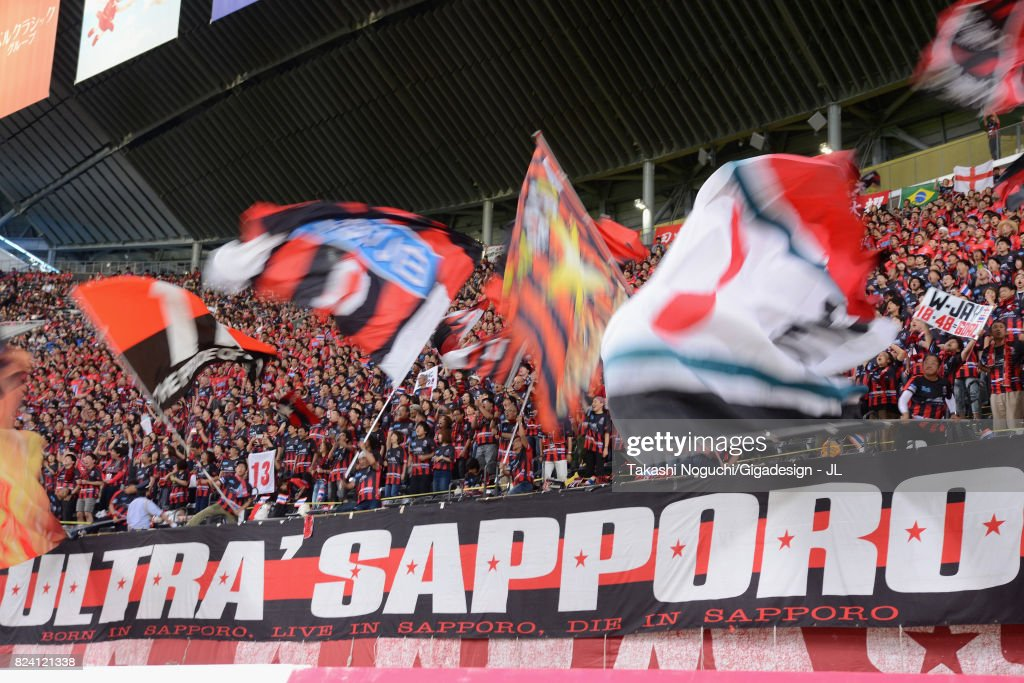 http://media.gettyimages.com/photos/consadole-sapporo-supporters-cheer-prior-to-the-jleague-j1-match-picture-id824121338