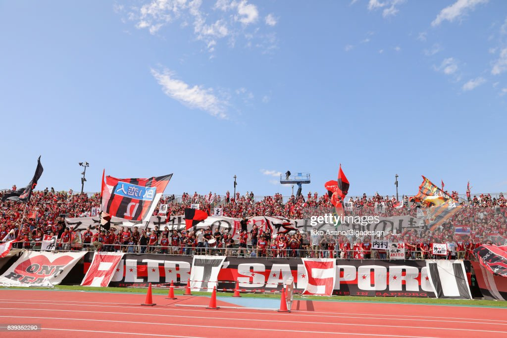 http://media.gettyimages.com/photos/consadole-sapporo-supporters-cheer-prior-to-the-jleague-j1-match-picture-id839352290