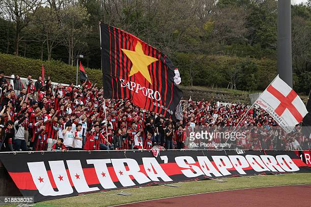 Consadole Sapporo supporters cheer prior to the JLeague second division match between Machida Zelvia and Consadole Sapporo at the Machida Stadium on...