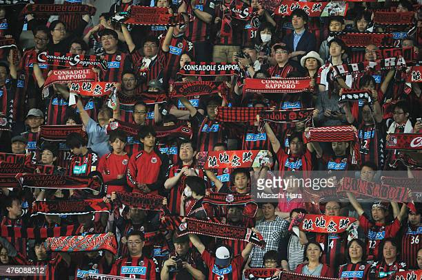 Consadole Sapporo supporters hold scarves prior to the JLeague second division match between JEF United Chiba and Consadole Sapporo at Fukuda Denshi...