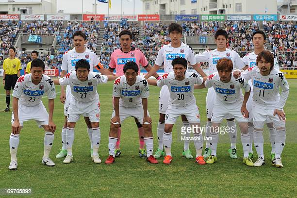 Consadore Sapporo players pose for photograph propr to the JLeague second division match between Yokohama FC and Consadore Sapporo at Nippatsu...