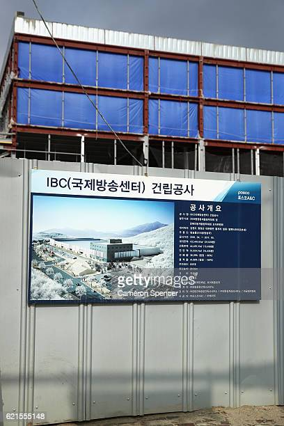 Construction continues on the International Broadcast Centre ahead of the 2018 Winter Olympics on November 7 2016 in Pyeongchang South Korea