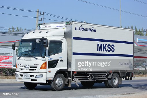 Container truck of MKSS Transportation : Stock Photo