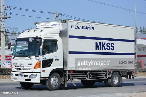 Container truck of MKSS Transportation : Stockfoto