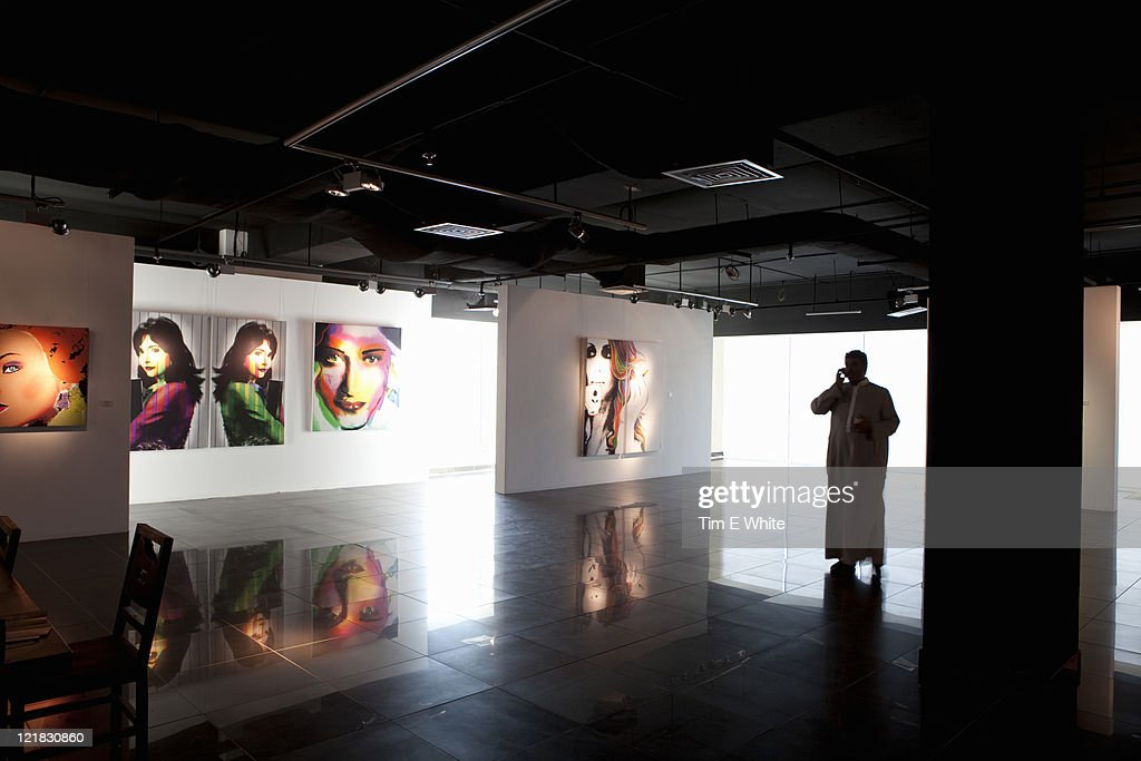 Contemporary Art Gallery Jeddah, Saudi Arabia : Stock Photo