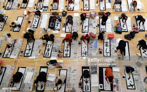 Contestants write their calligraphies during the 50th annual New Year calligraphy contest in Tokyo on January 5 2014 About 3000 people participated...
