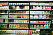 A drinks fridge of a convenient store in Taiwan