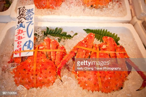 Cooked Crabs in Ice