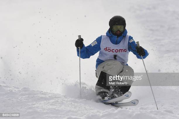 Cooper WoodsTopalovic of Australia competes in the men's freestyle moguls on day nine of the 2017 Sapporo Asian Winter Games at Sapporo Bankei Ski...